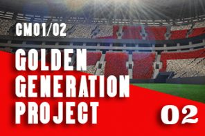 The Golden Generation Project: CM01/02, England